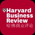 哈佛商业评论ios手机版app v1.0