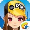 qq飞车手游美化包ios苹果版 v1.0