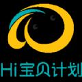 HI宝贝计划app手机版 v1.0.2
