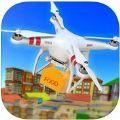 无人驾驶飞机模拟器游戏安卓版 V1.0