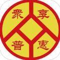 众享普惠app手机版 v1.0