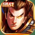 胡莱三国2手游官网版 v1.6.2