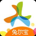 兔尔宝游戏app下载 v1.0