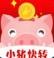 小猪快转app