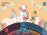 不可思议乐队游戏官网安卓版(Wonder Parade) v1.0