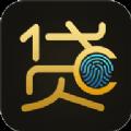 指尖借app