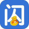 闪速贷app官方版