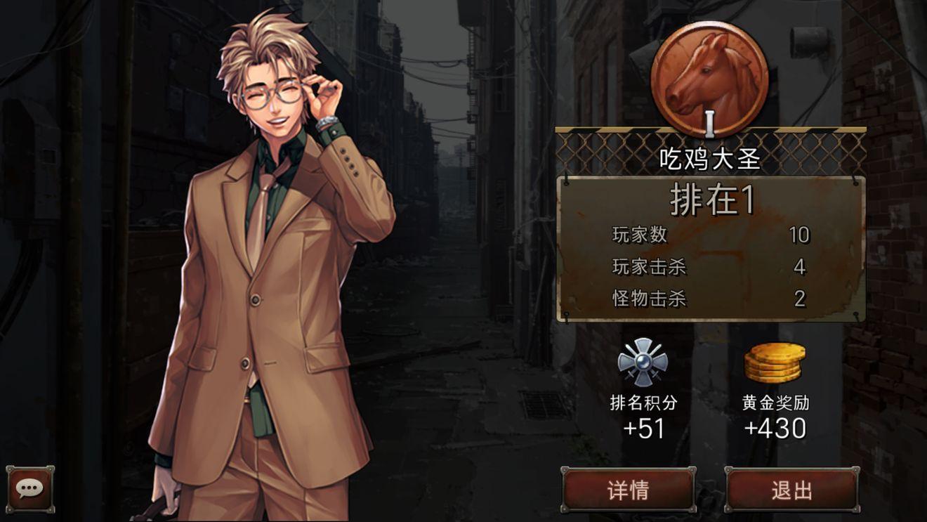 黑色幸存者新人眼镜男怎么玩?新人眼镜男玩法攻略[多图]