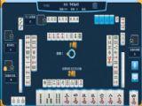 麻将会馆游戏官网安卓版 v1.0