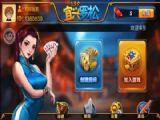 135宜兴罗松游戏官网安卓版 v1.0