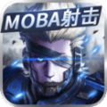 天之游王者军团官方正版游戏 v1.9.14