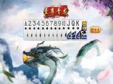 博乐衢州游戏官网安卓版 v1.0.1
