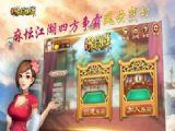 豫南棋牌游戏官网安卓版 v1.0