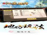 云帆江苏麻将官方版游戏安卓版 v1.0.9