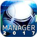 超级足球经理OL官网IOS版 v2.1.13
