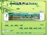 宝宝江苏游戏官网安卓版 v1.0