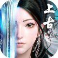 上古仙侠手游官方版 v1.1