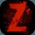 Z形走廊IOS官方中文版app(Corridor Z) v2.0.1