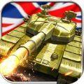 联盟坦克大战手游官方 v1.0