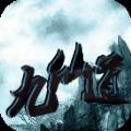 九仙道最新破解版 v1.0