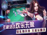 温州拼翻天游戏官网安卓版 v1.0.6