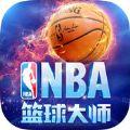NBA篮球大师iOS官方版 v1.2.2