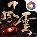 天下风云手游官网版 v1.0
