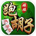 碰碰乐跑胡子游戏官网安卓版 80220185