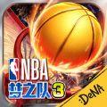NBA梦之队4手游官网版 v1.0