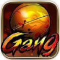 篮球帮派手游官网公测版(Gang of Basketballers) v1.0