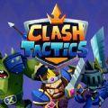 冲突战术手游官网唯一正版(Clash tactics) v1.0