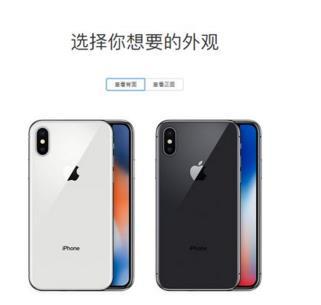 iPhone X屏幕碎了怎么办?换屏需要多少钱?[图]