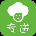 菜丁专送安卓版app v1.1.0