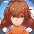 我的篮球王者手游官方公测版 v1.0