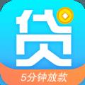 优贷借款app下载安装 v1.0