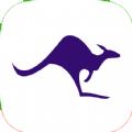 袋鼠回收app手机版 v2.0