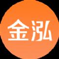 金泓商城app手机版 v1.0
