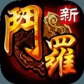 斗罗大陆超级版手游官方安卓版 V1.0