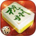 海浪杭州麻将游戏官方APP V1.0.0