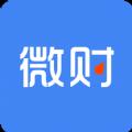 微财财经app
