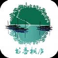 书香桐庐app软件 v2.0