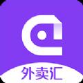 德客外卖汇app手机版 v1.0.8