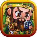 三国无双志官方iOS版 v2.1