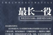 战舰少女R最后一役作战活动玩法介绍:EX1/2/3/4/5奖励一览[多图]