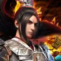 三国志神将荣耀iOS官方版 v1.0