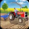3D拖拉机农业模拟器安卓版