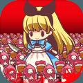 逆袭之国的爱丽丝中文安卓汉化版 V1.0.0