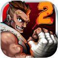 暴力街区2游戏官方IOS版 v0.9.45