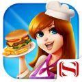我的梦餐厅游戏手机版 v1.0.1