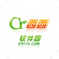 西西软件盒子app手机版 v1.0